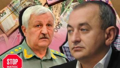 Жербицький Володимир Геннадійович